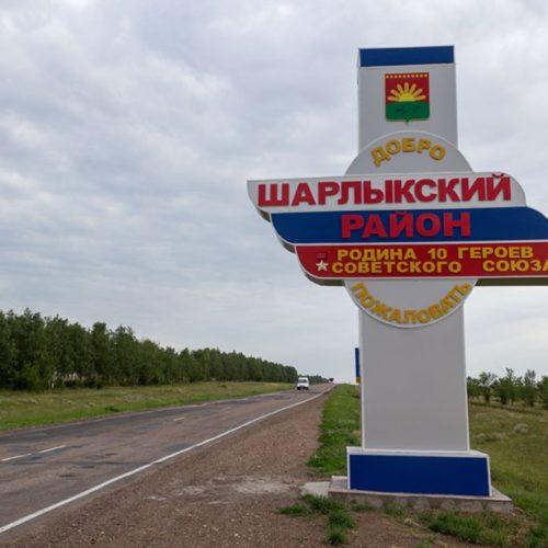 Оренбургское село в Шарлыкском районе могут закрыть на карантин по коронавирусу