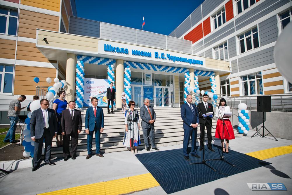 Паслер и Кравцов обсудили систему образования в Оренбуржье
