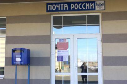 Оренбуржцам сообщили о работе почтовых отделений 3 и 4 ноября