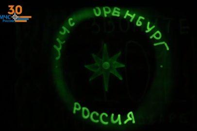Оренбургская художница поздравила сотрудников МЧС с праздником световым шоу