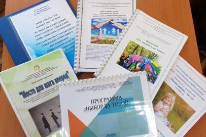 Акбулакчане победили в областном конкурсе учреждений соцобслуживания
