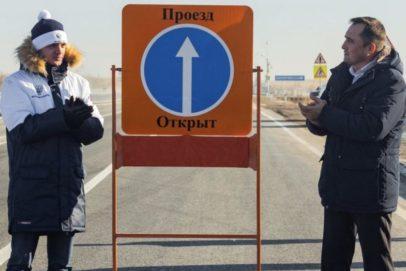 В Оренбуржье досрочно отремонтировали участок федеральной трассы Р-239