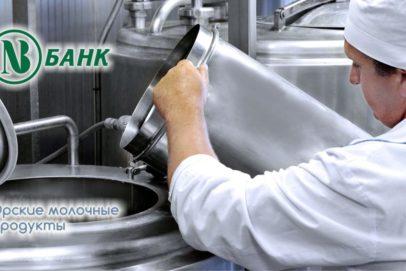 «Орские молочные продукты» расширяют производство при поддержке «НИКО-БАНК» и «Корпорации МСП»