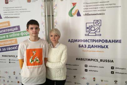 Оренбургский школьник взял «серебро» на VI Национальном чемпионате «Абилимпикс»