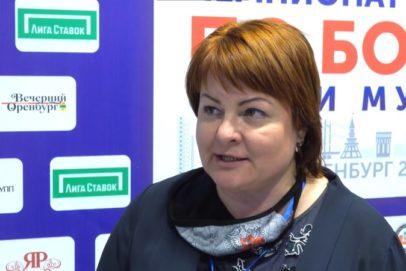 Татьяна Кириенко: Чемпионат России по боксу в Оренбурге войдет в историю необычностью