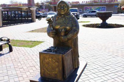 Оренбуржцы могут поддержать памятник Орскому пирожку на всероссийском конкурсе
