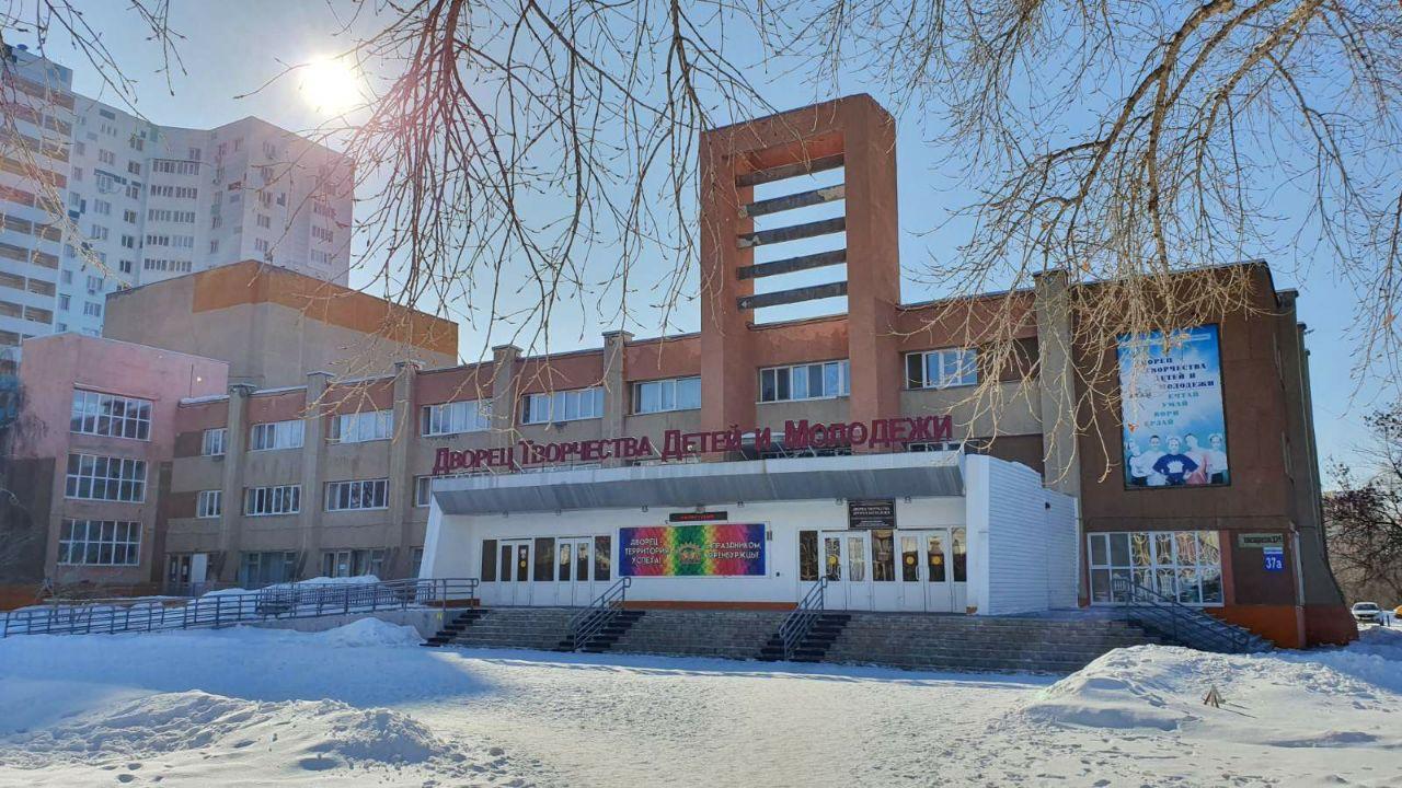 дом пионеров оренбург