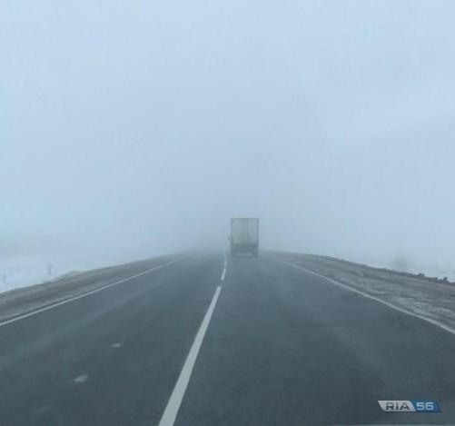 В Оренбургской области ожидается туман 6 марта