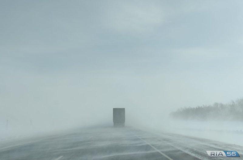 Оренбуржцев предупреждают о возможном ухудшении дорожной обстановки