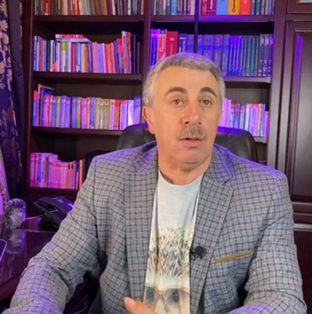 Доктор Комаровский дал совет переболевшим коронавирусом по поводу вакцинации