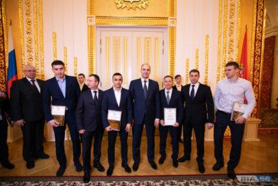 Денис Паслер наградил лучших спортсменов и тренеров Оренбуржья