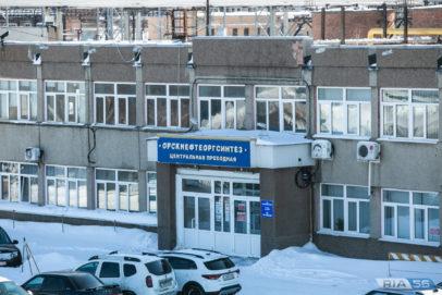 На модернизацию «Орскнефтеоргсинтеза» направят 69 миллиардов рублей