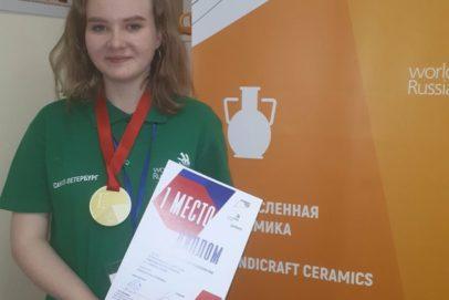 Оренбургская школьница выиграла золото национального чемпионата «Молодые профессионалы»