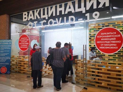В мегамолле «Армада» в Оренбурге открылся кабинет для вакцинации от коронавируса