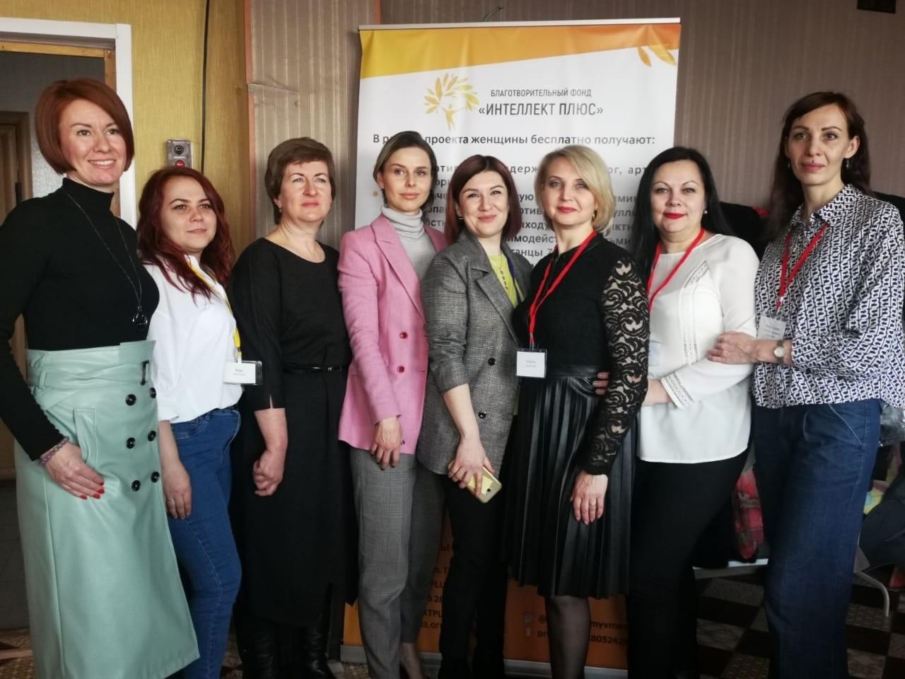 Оренбургский проект «МаМы Вместе» одержал победу в конкурсе Фонда Президентских грантов