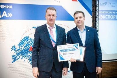 Резидент ТОСЭР «Ясный» стал призером региональной премии «Экспортер года 2020»