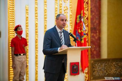 Сто молодых жителей Оренбуржья получили награды от губернатора Дениса Паслера