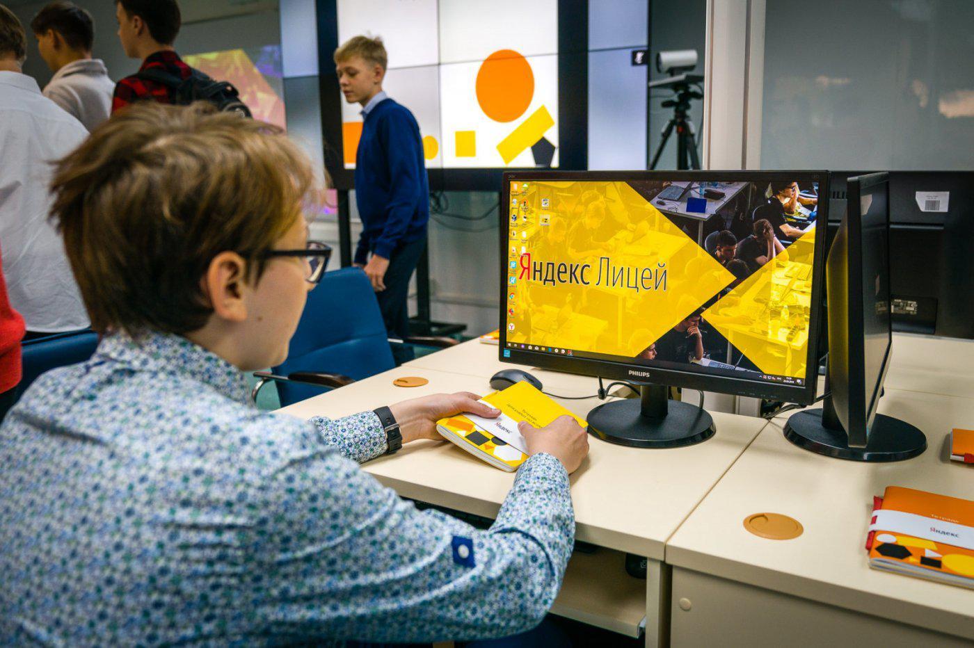 Орским учащимся «Яндекс.Лицея» показали работу цифровых технологий на производстве