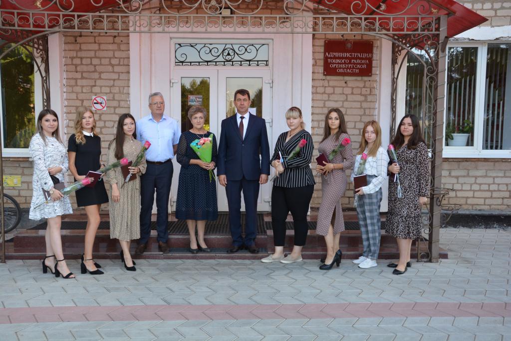 Школы Тоцкого района пополнились молодыми педагогами