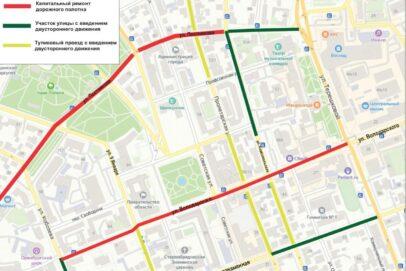 В центре Оренбурга из-за ремонта дорог организовано двустороннее движение