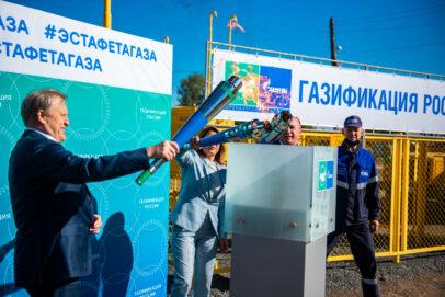 В поселок Новопривольный Акбулакского района проведен магистральный газопровод
