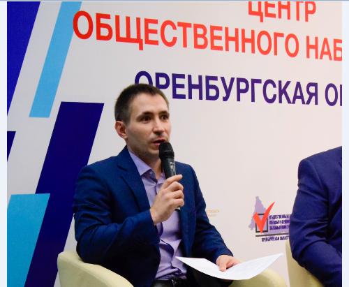 Центр общественного наблюдения за выборами начал свою работу